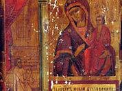 Икона Богородицы, исцеляющая грешников