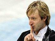 Плющенко готовится к операции на позвоночнике