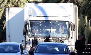 В машине террориста были найдены муляжи гранат и другого оружия
