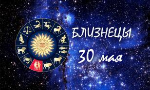Знак зодиака 30 мая: знаменитые Близнецы