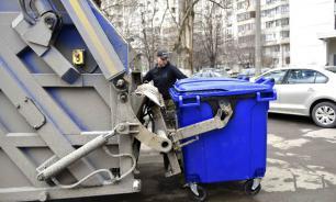 Пенсионерам Подмосковья компенсируют расходы за вывоз мусора