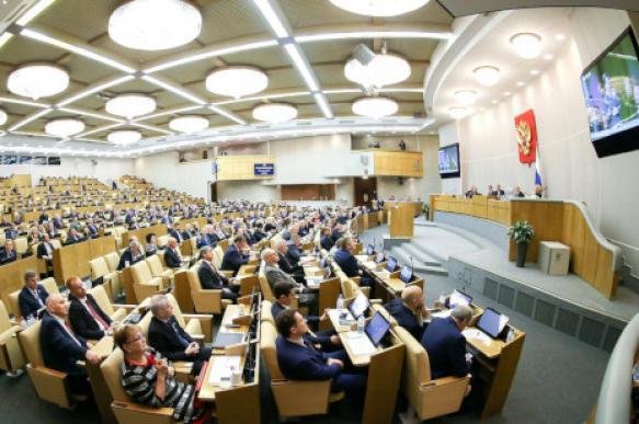 В Госдуме может появиться Гайд-парк для выступлений депутатов
