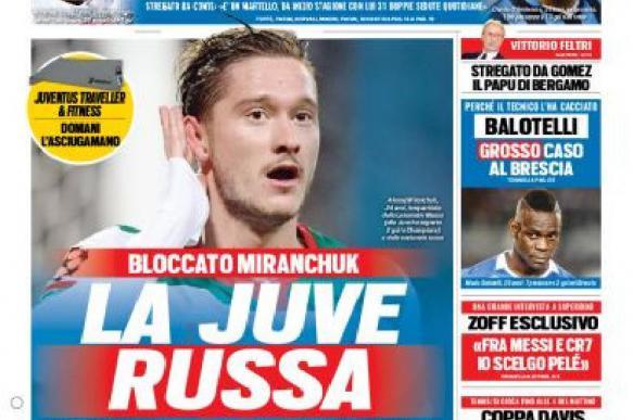 Итальянская газета поместила фото Миранчука на первую полосу