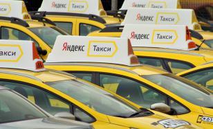 """ТГ-каналы сообщают об утечке личных данных в сервисе """"Яндекс.Такси"""""""