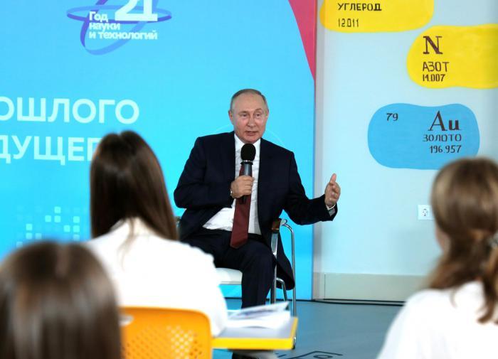 Путин рассказал о ситуации с поправившим его оговорку школьником