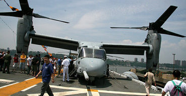 ВМС США и Южной Кореи начали очередные совместные военные маневры