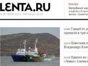 "СПЧ и ""Лента.ру"" злоупотребляют свободой слова?"