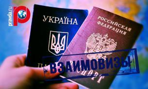 В Раде требуют на этой неделе рассмотреть вопрос о введении виз с РФ