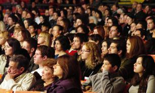 Театр на Урале оштрафован за неготовность к ядерной войне
