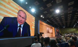 """Путин: по """"делу Голунова"""" расследование проводит СК"""