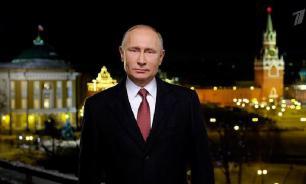 Камчатка смотрит Путина: на полуострове уже 2020 год. Видео