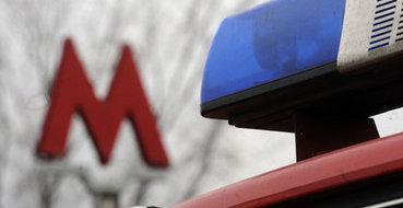 СК России начал проверку по факту пожара в метро