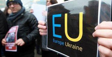 В Раду внесен законопроект о кредите ЕС на сумму до 610 млн евро