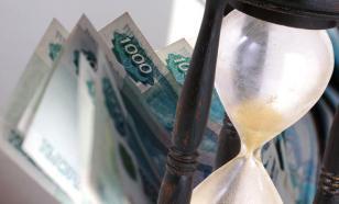 Минфин предупредил об исчерпании Резервного фонда