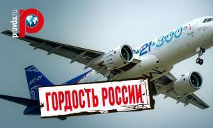 """""""Гордость России"""": первые испытания пассажирского самолёта МС-21"""