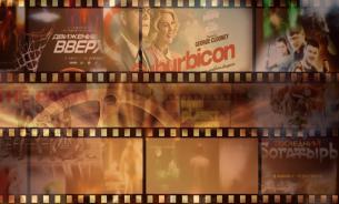 """Почему западная пресса обрушилась на великолепный  фильм """"Субурбикон"""""""