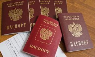 Жители ДНР и ЛНР смогут получить загранпаспорт в любом регионе РФ