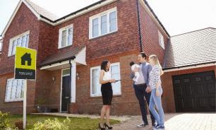 Ваш чек-лист при просмотре недвижимости (вне дома)