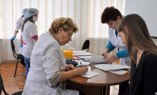 В России возобновят диспансеризацию