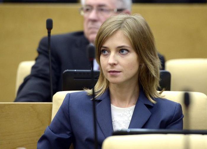 Наталью Поклонскую назначили послом РФ в Кабо-Верде