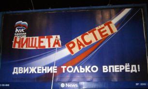 """""""Пенсионная реформа нас убила"""": функционер ЕДРА сказал правду"""