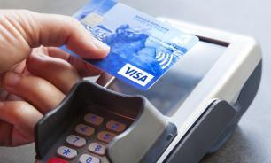 Visa запустила в Москве сервис безналичной оплаты чаевых
