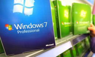 Обновление Windows 7 будет стоить правительству Германии $1 млн