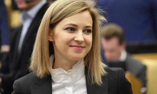 Поклонская хочет остаться депутатом Госдумы