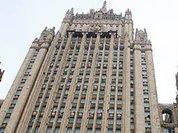 МИД России: Рассматриваем осквернение мемориала в Вене как вопиющее проявление вандализма