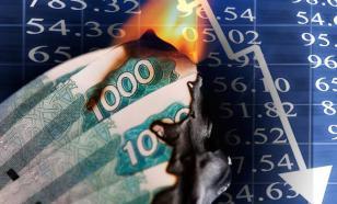 Минфин: Резервный фонд России может закончиться в 2016 году