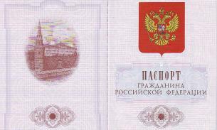 Власти Турции снова рассмотрят вопрос о поездках россиян в страну без загранпаспортов
