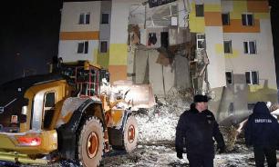 Стала известна причина взрыва газа в Белгородской области