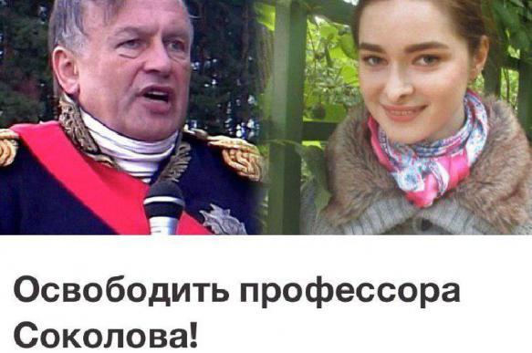 Сразу две петиции в защиту экс-преподавателя СПбГУ появились в Сети