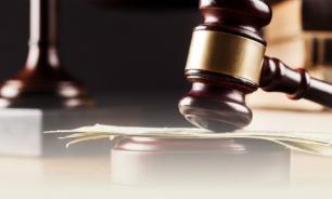 Пенсионный фонд Москвы подал иск в суд против Расторгуева