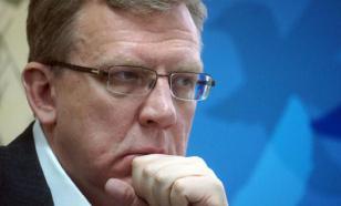 Кудрин предсказал нулевой рост экономике России в 2020 году