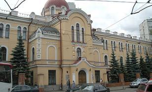 Мишустин назначил нового главу Пенсионного фонда России
