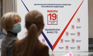 """В Москве на выборах выиграла """"Единая Россия"""""""