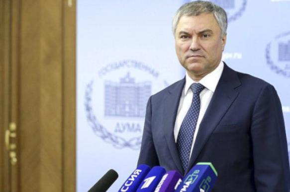 Володин заявил, что российские города должны конкурировать за жителей