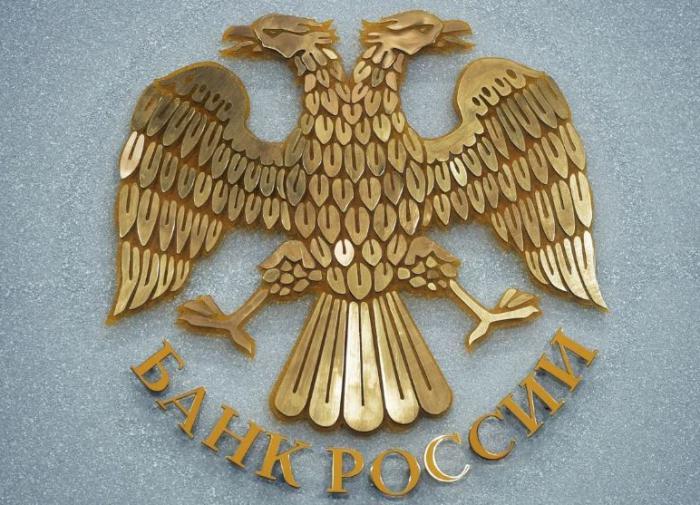 Для укрепления рубля ЦБ с марта продал валюты на 1,3 трлн рублей