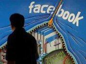 Facebook наймет в на должности программистов  афроамериканцев и мексиканцев