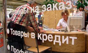 Депутаты хотят ограничить ставку кредитов 30%