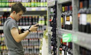 Госдума рассмотрит инициативу о продаже алкоголя с 21 года