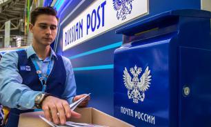 """""""Почта России"""" намерена выдавать кредиты, обменивать валюту и торговать"""