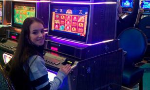 Щербакова удалила пост о походе в казино Лас-Вегаса