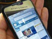 Фанаты iPhone отказались от сна ради новинки