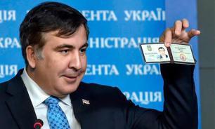 На Украине нет признаков оптимизма