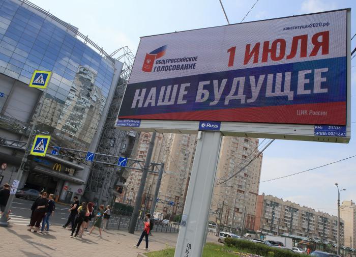 Свыше 820 тысяч москвичей будут голосовать онлайн