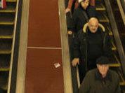 Пассажиры московской подземки стали резко чихать и кашлять