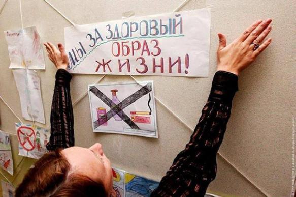 Едят, сидят, курят: Минздрав о причинах нездоровья россиян