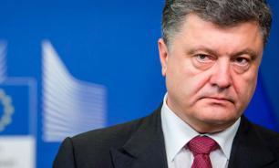Порошенко подписал закон о статусе украинского языка